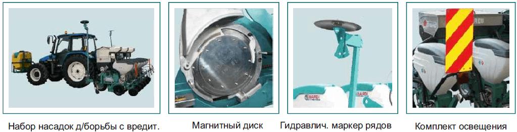STARSEM K оборудование