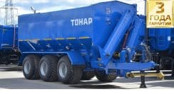 Тонар-ПТ1-0000050