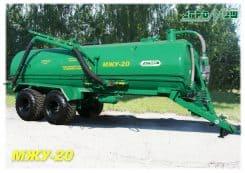 МЖУ 20 тонн Машины для внесения жидких органических удобрений