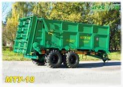 Машина для внесения твердых органических удобрений МТУ-18