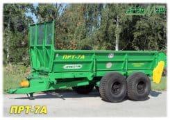 Разбрасыватель органических удобрений 7 тонн ПРТ-7А