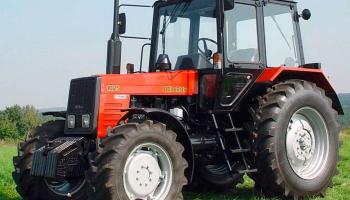 Повышение цен на тракторы МТЗ
