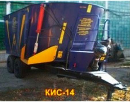 КИС-14